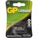 Батарейки GP CR123A, 3V.литий