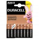 Батарейки Duracell ААА LRO3  алкалин. на блистере 8 шт