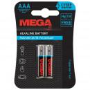 Батарейки Promega jet AAА LR03 (2 штук в уп)