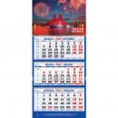 Календарь настенный тройной на 2021 год Питер Алые паруса