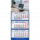 Календарь настенный тройной на 2021 год Офис