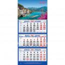 Календарь настенный тройной на 2021 год  Берег моря