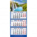 Календарь настенный тройной на 2021 год Водопад