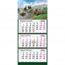 Календарь настенный тройной на 2021 год  Петергоф