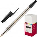Ручка шариковая Attache Corvet черная (0.7 мм)