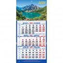Календарь настенный тройной на 2021 год  Природа/Водопад в ассортим