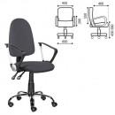 Кресло офисное Клио-люкс/Манго серая ткань