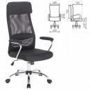 Кресло офисное EX-540, хром, ткань, сетка, черное