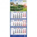 Календарь трехблочный настенный 2022 год Санкт-Петербург