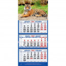 Календарь трехблочный настенный 2022 год Символ года