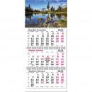 Календарь трехблочный настенный 2022 год Природа