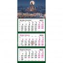 Календарь трехблочный настенный 2022 год Санкт-Петербург(вечер)
