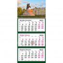 Календарь трехблочный настенный 2022 год Медный всадник