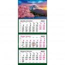 Календарь трехблочный настенный 2022 год Рассвет на озере