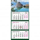 Календарь трехблочный настенный 2022 год Озеро