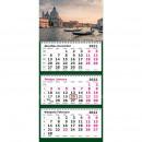 Календарь трехблочный настенный 2022 год Венеция