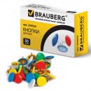 Кнопки металлические цветные, 10мм, 50 шт/упак