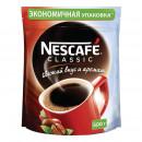 Кофе Nescafe Classic раств.500г.(/пакет)