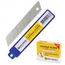 Запасные лезвия для ножей широкие 18мм BRAUBERG 10 шт/упак