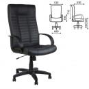 Кресло офисное Атлант натур.кожа , черный. коричневый. бежевый. бордо.