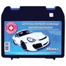 Аптечка автомобильная, пластиковый футляр, состав - по приказу № 325