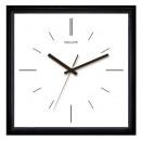 """Часы настенные Салют П-2А6-139, квадрат, белые, """"Мишень"""", черная рамка"""