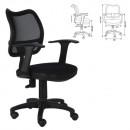 Кресло офисное СН797 сетка, ткань, цвет черный