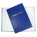 Книга учета 96 лист.в клетку (обложка бумвинил,ассорти)