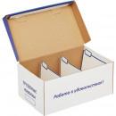 Картотека для трудовых книжек на 60 книжек, картонная, закрытая