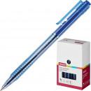 Ручка шариковая Attache Bo-Bo автоматическая,синяя