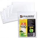 Папка Файл-вкладыш А-5 35 мкм гладкий прозрачный ГОРИЗОНТАЛЬНЫЙ 100 штук в упаковке