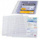 Папка Файл-вкладыш для визитницы на 20 визиток А-4 10шт/упак