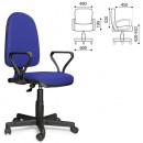 Кресло офисное Престиж, синяя ткань