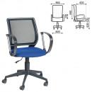 Кресло офисное Эксперт с подлокотниками, синяя ткань
