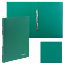 Папка-скоросшиватель пружинный пластик зеленая, 0,45мм