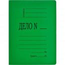 Папка-скоросшиватель Дело картонный зеленая
