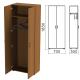 Шкаф для одежды Лайт (ш700*г350*в1830), ЛТ Ш-01