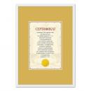 Рамка для сертификатов А-4 21*30см  бизнес-класса, дерево, белый