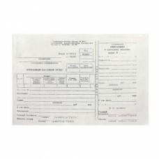 Приходно-кассовый ордер  100шт/упак