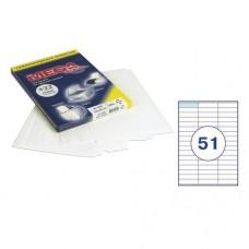 Самоклеющиеся этикетки 70*16,9 (51шт на лист) 100л