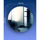 Зеркало настенное навесное Классик-5 круг диаметр-600