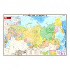 Карта Россия. Полит.-админ. карта 156*100см лам