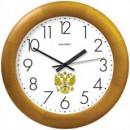 Часы настенные Салют ДС-ББ25-186 ГЕРБ круг шаг ход дерев