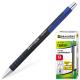 Ручка шариковая Expert/ Brauberg Capital автоматическая,черная 0,7мм