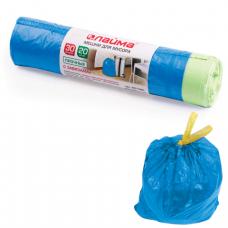 Мешки для мусора 30л ЛАЙМА, 20шт, рулон,прочные, с завязками