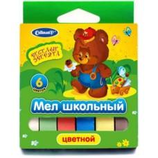 Мел школьный 6 цветов