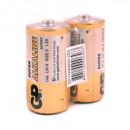 Батарейки GP Super C/LR14/14A алкалин 2 шт/уп  (эконом)