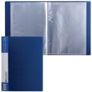 Папка с 20 вкладышами Attaсhe, 0,5мм, синяя