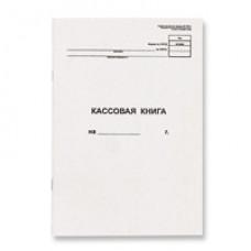 Кассовая книга (вертик) 48л.