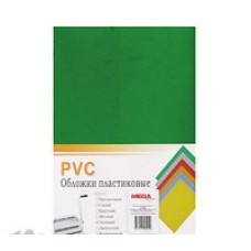 Обложки для переплета пластик А-4 прозрачно-зеленая